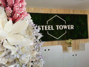 Rezidencia kyjevská predajné miesto Steel Tower, Levice
